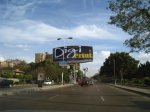 One of 4 Billboards constructed at Maadi Kornish Entrance