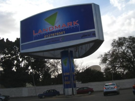 The Billboard at Maadi Autostrad Entrance